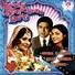 Asha Bhosle - Eyeh Mera Dil Yaar Ka Diwana (из