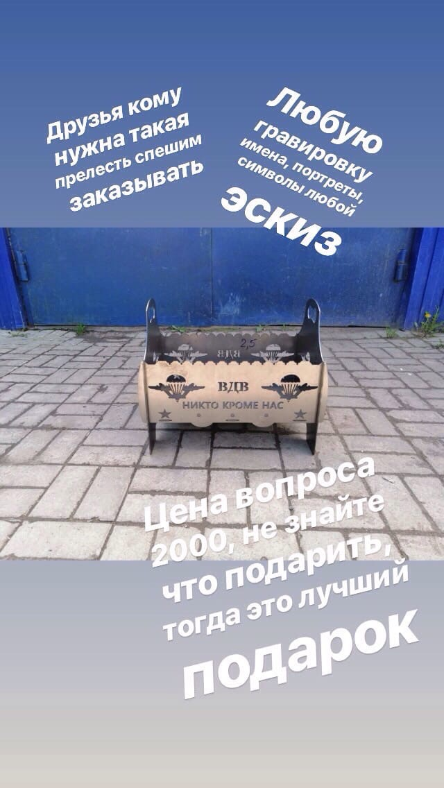 Кафе, бар «Бульвар» - Вконтакте