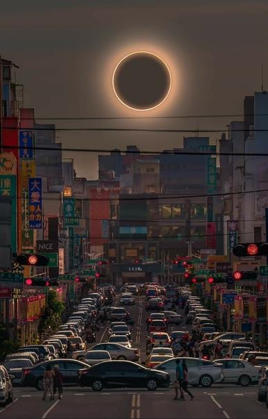 Солнечное затмение в Цзяи, Тайвань. (21/06/2020)