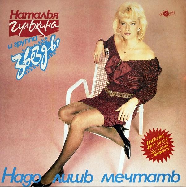 Наталья Гулькина Фото Обнаженную