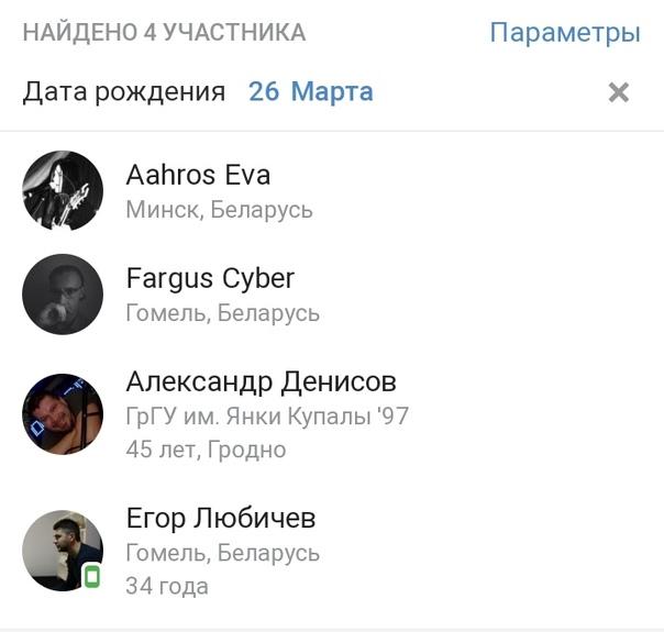Поздравление с днем рождения подписчиков группы вк пример