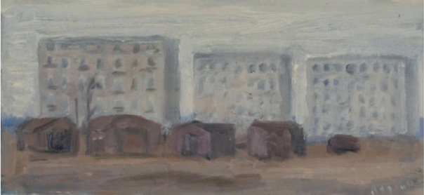 Михаил Александрович Рогинский (1931, Москва  2004, Париж)