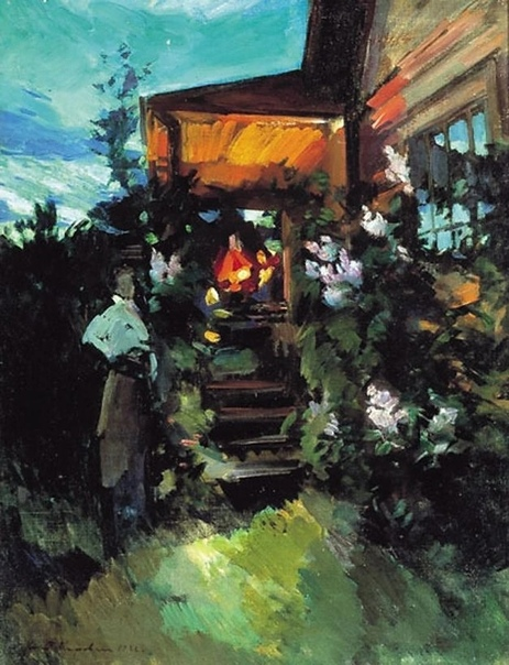 «Летним вечером у крыльца», Константин Алексеевич Коровин