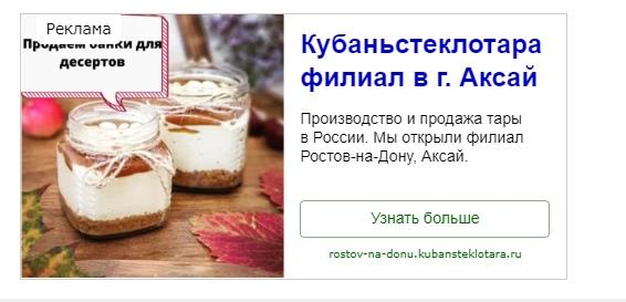[Кейс] Как по фэн-шую настроить Директ & Google Ads для оптовой компании, изображение №11