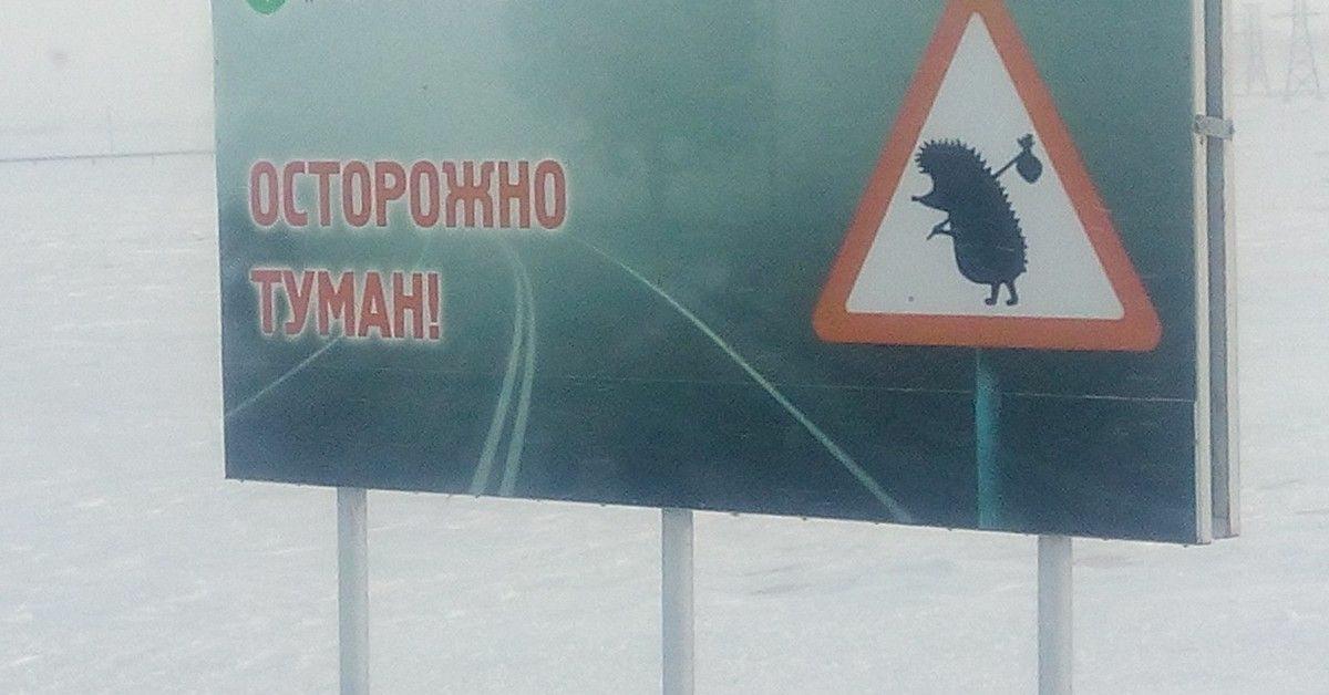 Оперативное предупреждение!