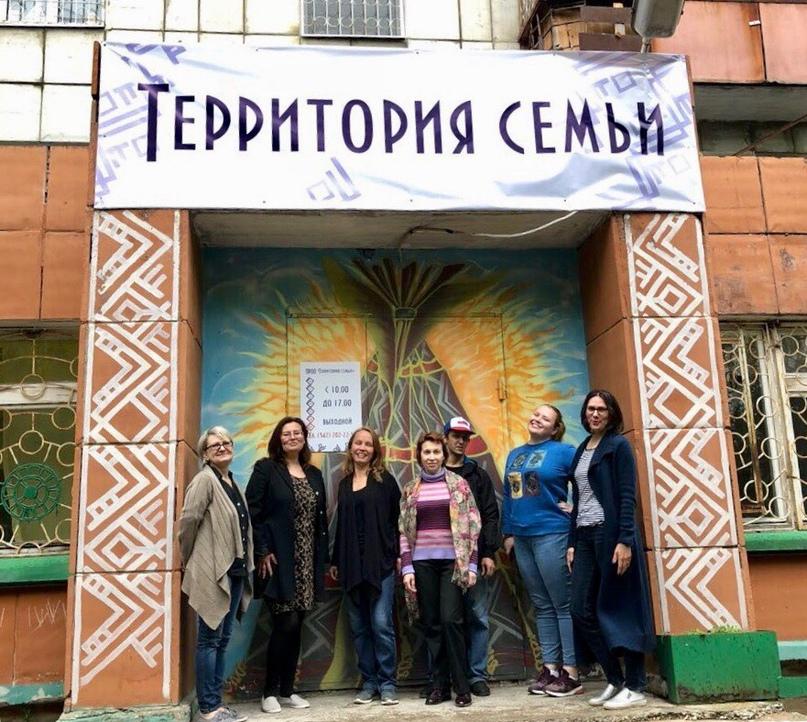 Команда пермской организации «Территория семьи»