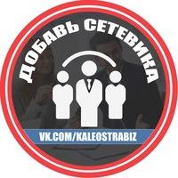 Добавь сетевика | Сетевой бизнес | Инфобизнес - GO BOOM – Get Some (Kaleostra Studio Repack)