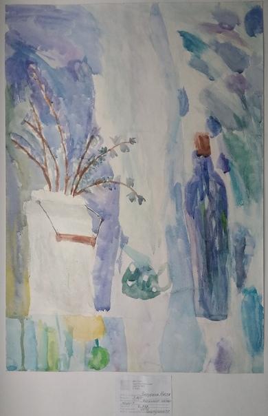 слышал основы изобразительной грамоты рисунок живопись композиция правило