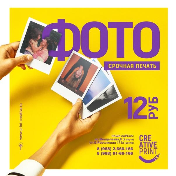 нашем срочное печать фотографий братиславская год