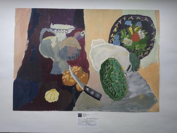 основы изобразительной грамоты рисунок живопись композиция стоун