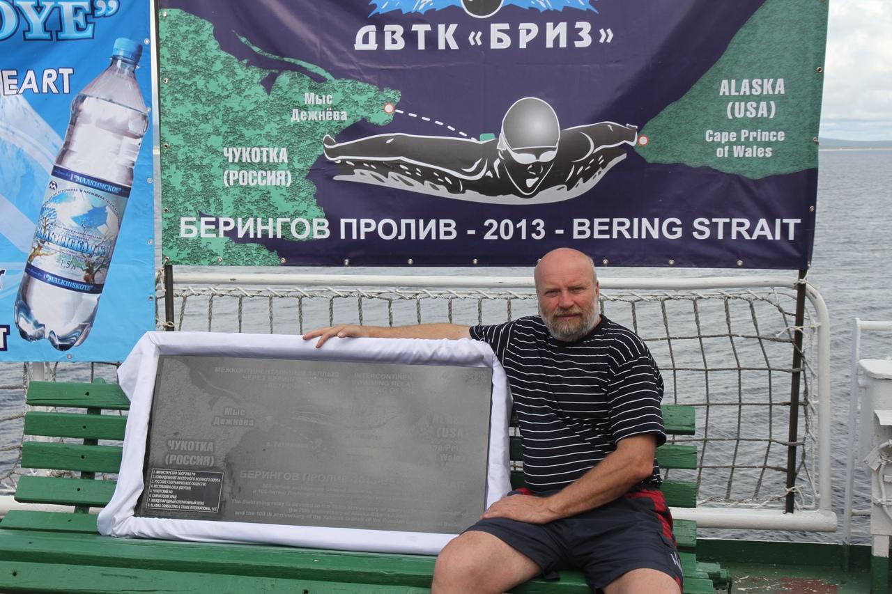 Учитель школы №135 Александр Куляпин занесен в Книгу рекордов Гиннеса