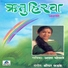 Asha Bhosle - Ghan Rani