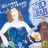 Acid Arab feat. Rizan Said - A3ssifa