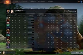 black ops 2 matchmaking glitch