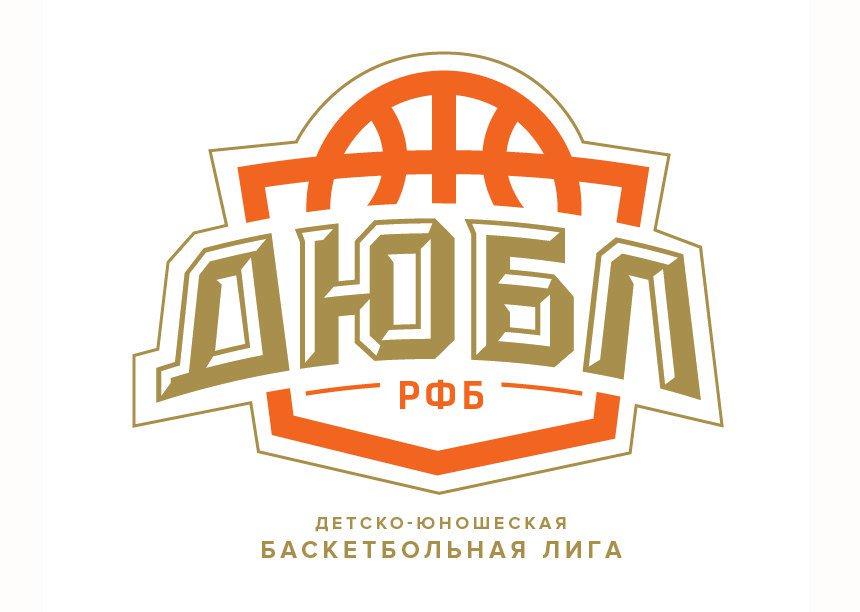 Второй тур ДЮБЛ пройдёт в Омске!