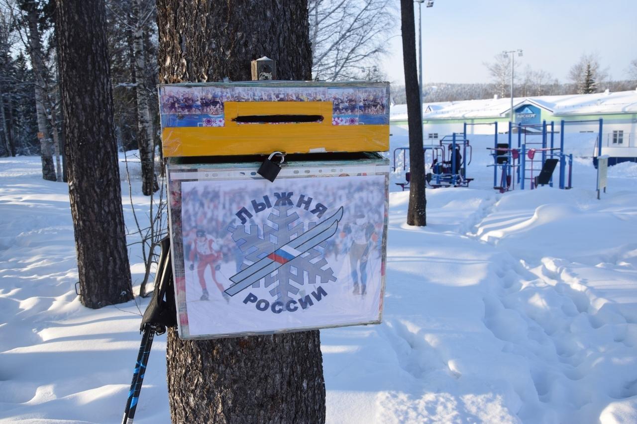«Лыжня России» в Новоуральске!