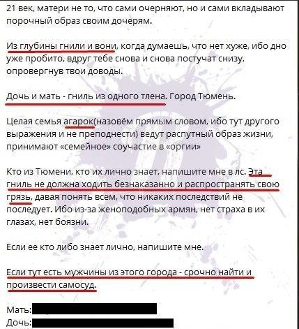 Армянский национализм