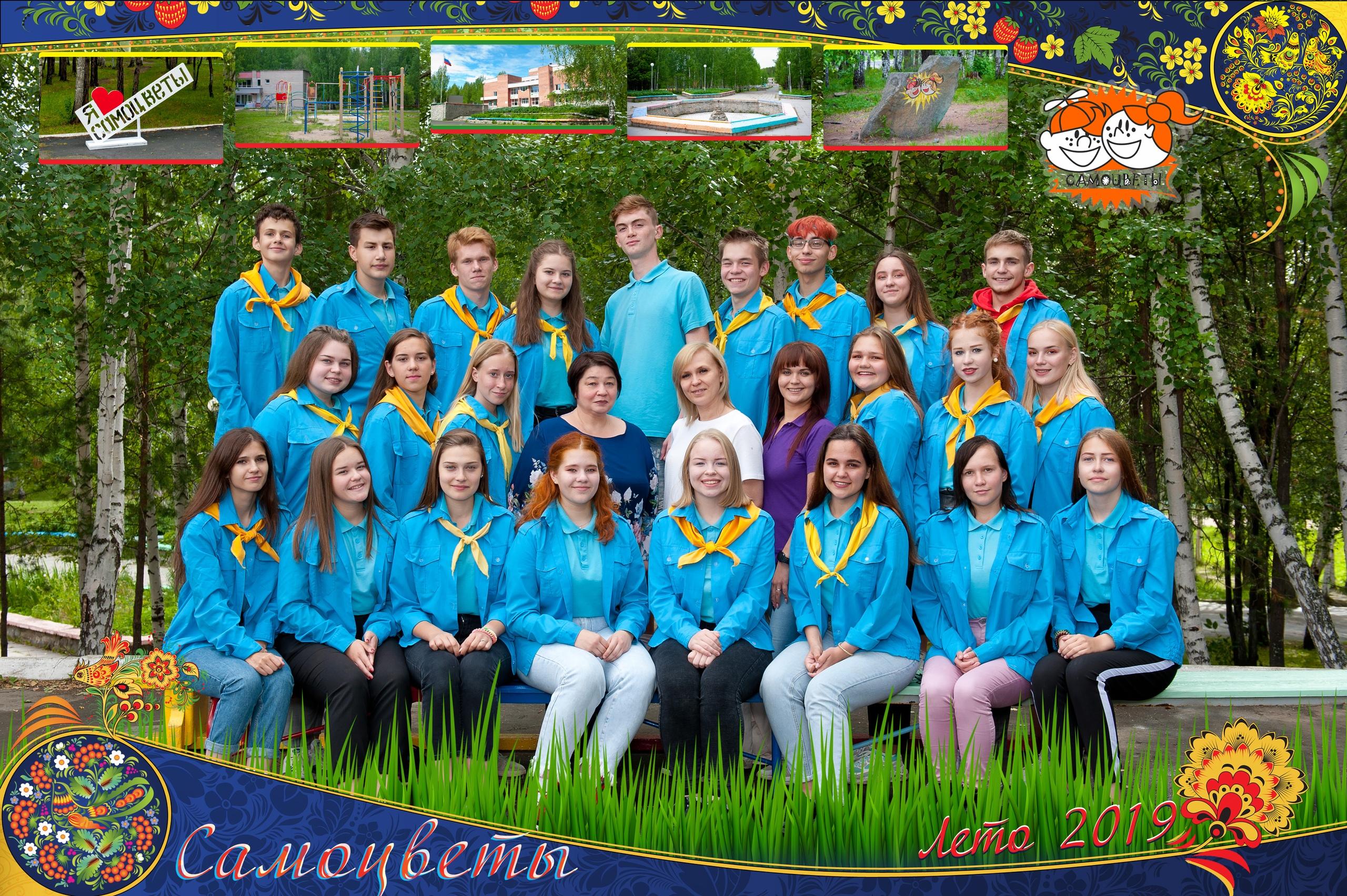 «Самоцветы» - один из лучших лагерей Свердловской области