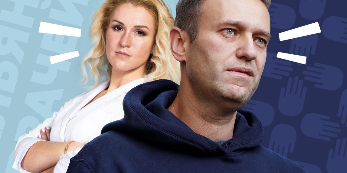 Атака навальнистов на здравоохранение – на очереди студенты-медики