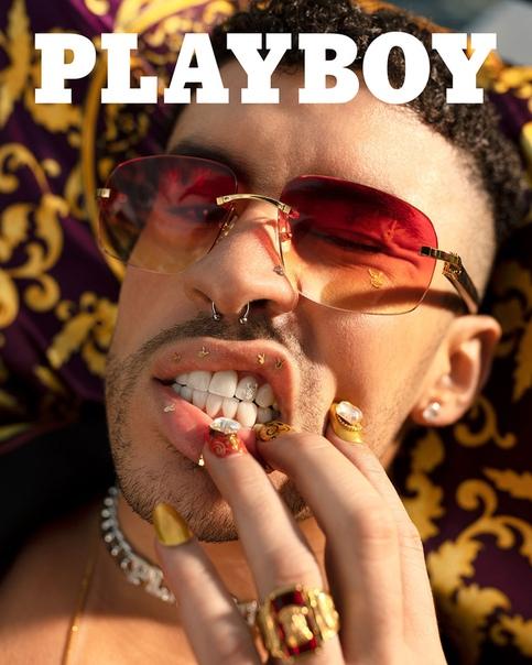 Playboy впервые поместил на обложку мужчину. Это рэпер Bad Bunny
