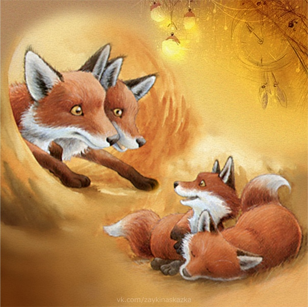 КТО ГДЕ СПИТ Спит зайчонок под кустом,Лягушонок под листом,А бельчонок спит в дупле,Червячок уснул в земле.И в норе с лисою спятРыжих-рыжих пять лисят.Воронёнок спит в гнезде,Бродит сладкий сон