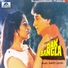 Asha Bhosle - I Love You Janam (Female Version) (Female Version)