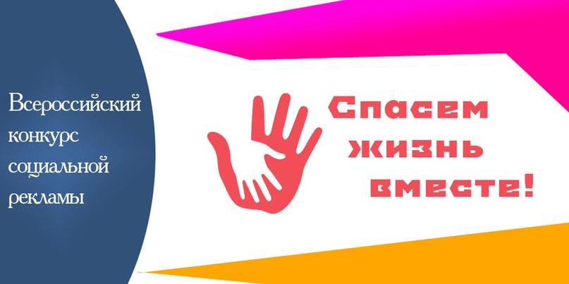 Жителей Коми приглашают к участию в антинаркотическом конкурсе «Спасем жизнь вместе», изображение №1