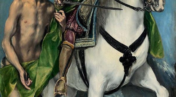 «Святой Мартин и нищий», Эль Греко