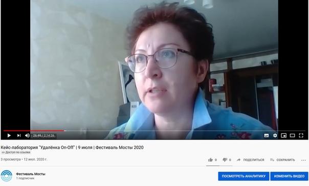 Елена Чернышева, Челябинск
