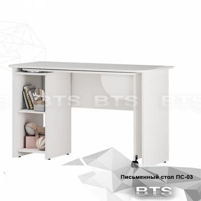 Трио письменный стол ПС-03