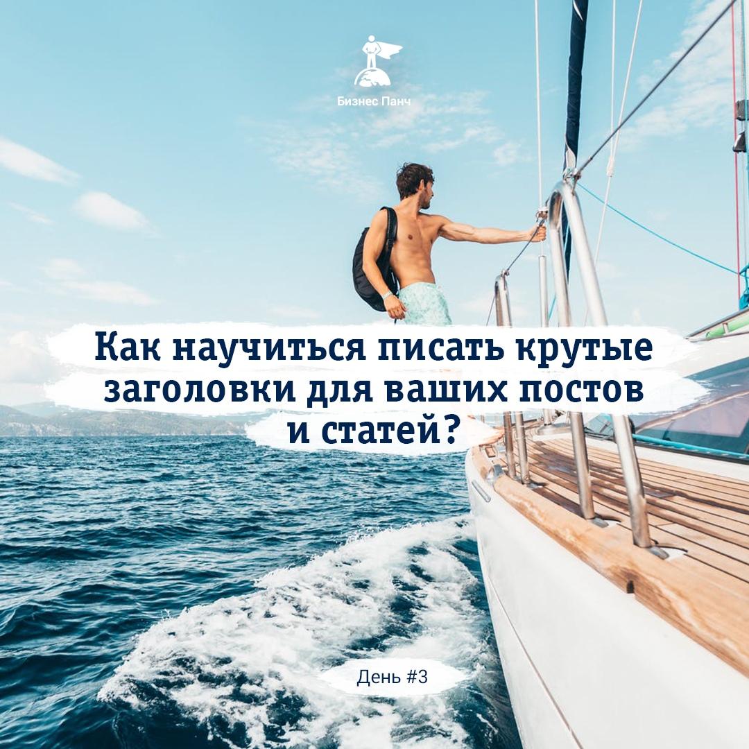 Вот эти кричащие заголовки «Как заработать 2 000 000 рублей нихрена..