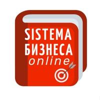 Sistema бизнеса online|Продвижение|Автоматизация - Делюсь наработками, которыми пользуюсь сама, без воды четко и по делу❗❗❗