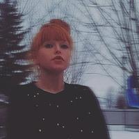 Ирина Ярушина