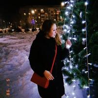 Юлия Ладясова