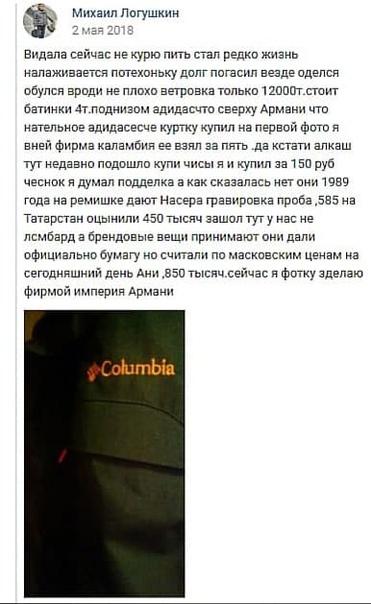 По пьяни выбросили с балкона Трагически закончил земной путь 47-летний житель Казани Логушкин. На прошлой неделе он пришел в гости к 65-летнему другу, с которым частенько распивал алкоголь. В