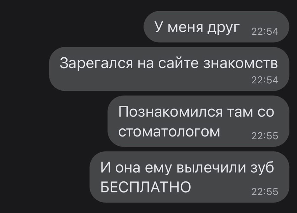 Современные решения