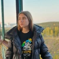 Виктория Тиишина