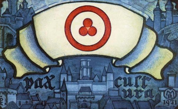 «Пакт Культуры», Николай Константинович Рерих (1931)