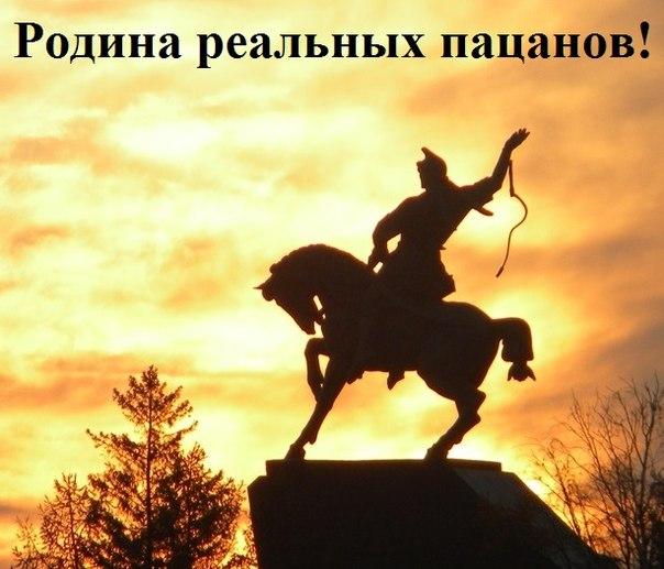 решите, картинка салавата юлаева для печати известно, что девушке
