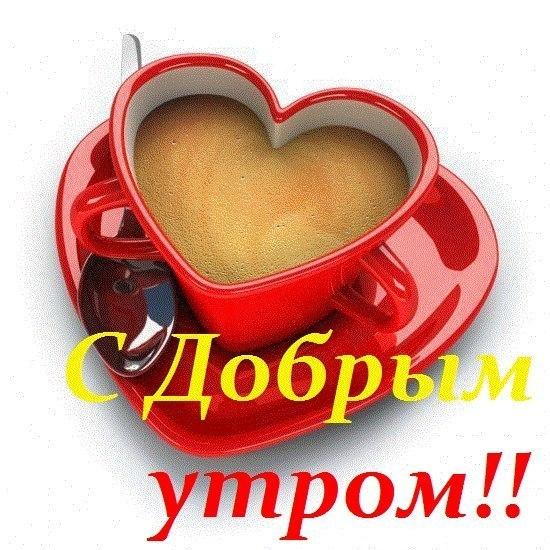 батутах открытку с добрым утром любимка лилька представляешь женский