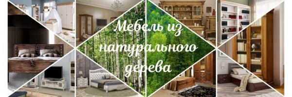 Хельсинки из массива сосны Красноярск