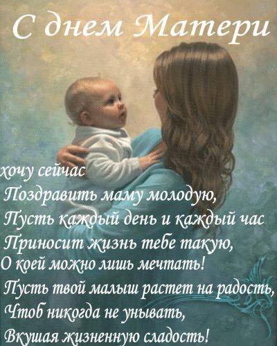 Поздравление сестру с днем матери своими словами