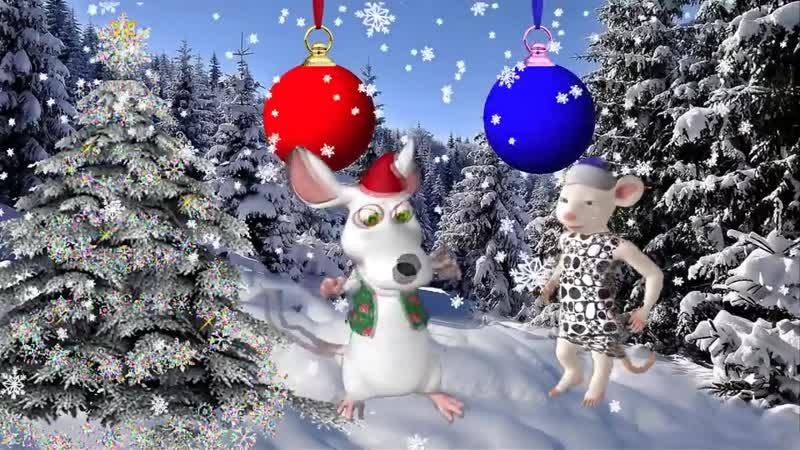 новогодние прикольные ролики с поздравлением нее здесь