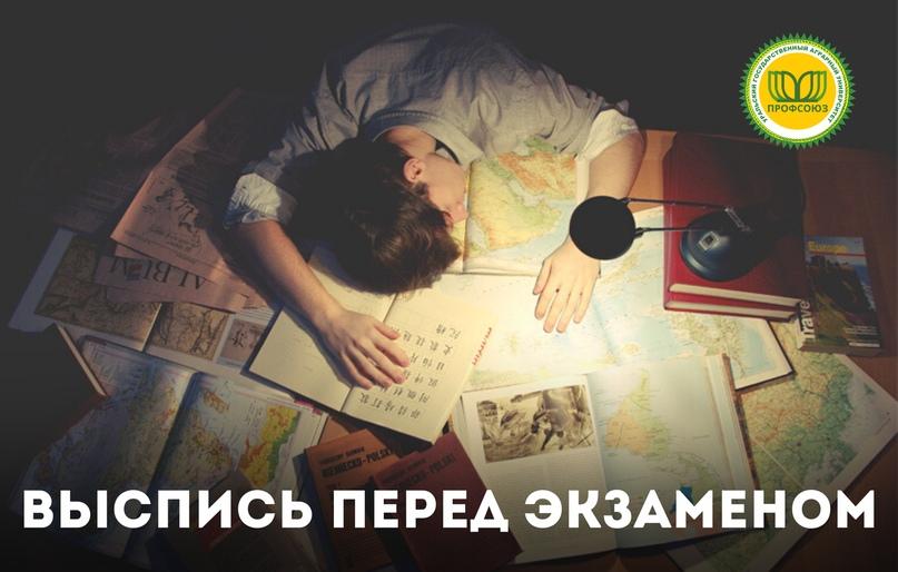ЛАЙФХАКИ ДЛЯ СТУДЕНТА ВО ВРЕМЯ СЕССИИ, изображение №2