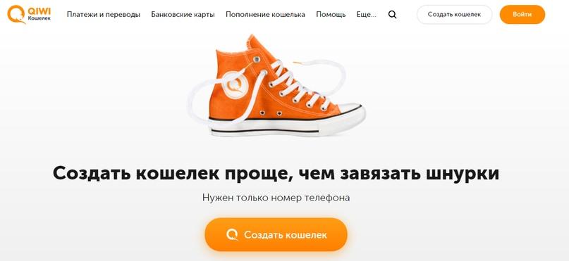 Альтернатива ePayments: обзор платежек, изображение №9
